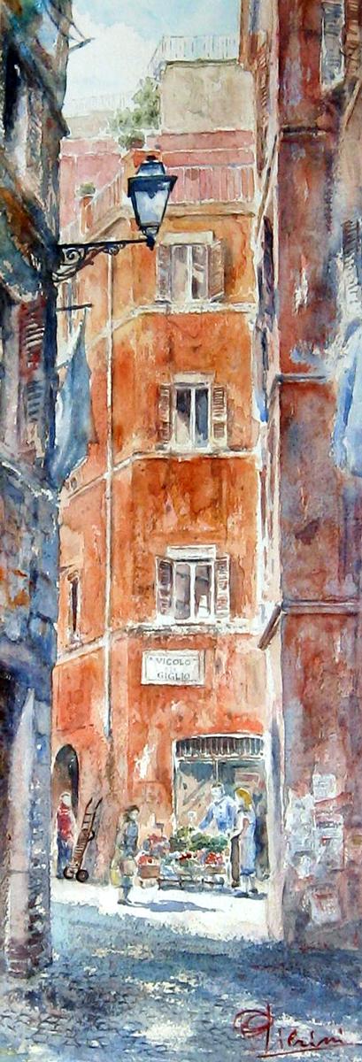 Roma e la campagna romana degli acquerelli di Giampiero Pierini, vicolo del giglio
