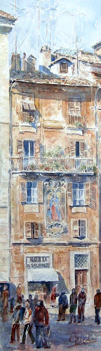 Roma e la campagna romana degli acquerelli di Giampiero Pierini, palazzetto in piazza della rotonda